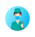 dear medical officer the doctor is in medical vector image vector image