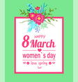 happy 8 march women day poster vector image vector image
