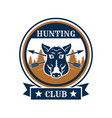 hunting sport or hunter club boar icon vector image vector image