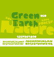 natural eco style green text for print and web vector image vector image
