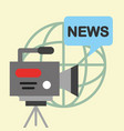 news communication relate vector image vector image