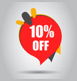 sale 10 off discount price tag icon business vector image vector image