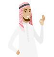 smiling muslim businessman showing ok sign vector image