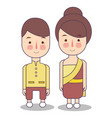 thailand wedding couple cute traditional clothes vector image