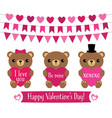 cute teddy bears for valentines day vector image
