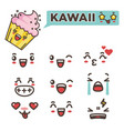 kawaii funny minimalistic emojies isolated cartoon vector image