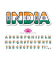 india cartoon font indian national flag colors vector image