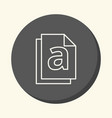 stack of documents and the letter a a vector image vector image