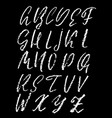handwritten chalked alphabet imitation vector image