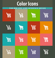 basket icons set vector image vector image