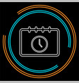 calendar appointment icon time and clock vector image