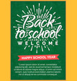 back to school card with label on green chalkboard vector image