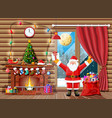christmas greeting card background vector image vector image