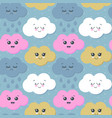 seamless pattern with cute smiling colorful vector image vector image