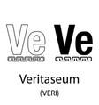veritaseum black silhouette vector image vector image