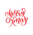 christmas text merry xmas hand written calligraphy vector image vector image