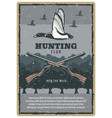 duck hunting vintage card bird and hunter rifle vector image vector image