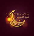 eid al adha cover mubarak background vector image vector image