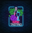 neon glowing sign of wine tasting in rectangle vector image vector image