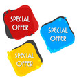banner sale vector image vector image