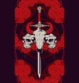 emblem with skulls sword roses and pentagram vector image vector image