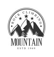 mountain rock climbing logo mountain tourism vector image vector image