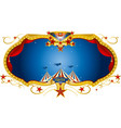 circus night label vector image
