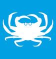 crab icon white vector image