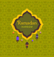 greeting card for the holy month of muslim vector image vector image