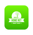 home net icon green vector image vector image