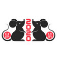 rat symbol chinese new year cny 2020 logo vector image
