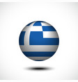 realistic ball with flag greece rendering vector image