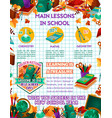 school science lessons education poster vector image vector image