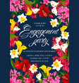 invitation card for engagement party vector image vector image