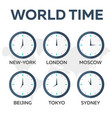 world time watch time zones flat vector image