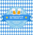 Beer festival Oktoberfest badge on blue rhombus vector image vector image