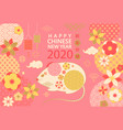 cute banner for 2020 chinese new year vector image vector image