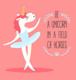 funny unicorn ballerina in tutus skirt motivation vector image