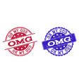 grunge scratched omg seal stamps vector image