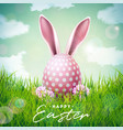 happy easter holiday with rabbit ears vector image vector image