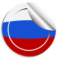 icon design for flag of russia vector image vector image