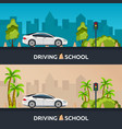 driving school auto auto education vector image
