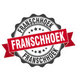 franschhoek round ribbon seal vector image vector image