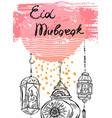 hand drawn abstract ramadan kareem card template vector image