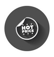 hot price stickers with long shadow vector image