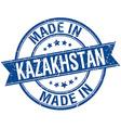 made in Kazakhstan blue round vintage stamp vector image vector image