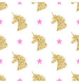 seamless pattern with golden magical unicorn head vector image vector image