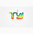 ty t y rainbow colored alphabet letter logo vector image