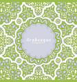 arabic motifs seamless vector image vector image