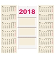 Template grid Wall Calendar 2018 First Day Monday vector image